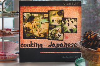 Cookin in japanese