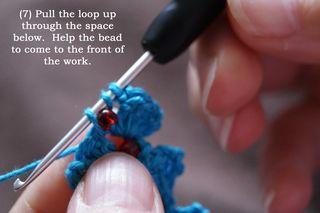7 pull up loop and trap bead at front web