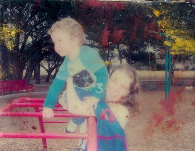 Utee_no_cracks
